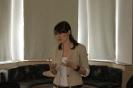 Междисциплинарный семинар